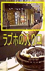 2005071501