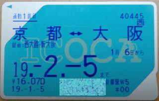 2007010902